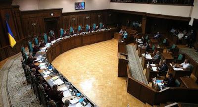 Конституционный суд признал законным указ Зеленского о роспуске парламента