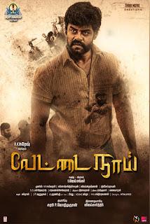 vettai naai dog, vettai naai movie download, vettai naai tamil movie download tamilrockers, vettai naai movie release date, vettai naai tamil movie release date, filmy2day
