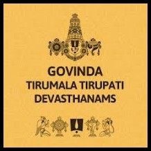 Govinda - Tirumala Tirupati Devasthanams (TTD) Official Mobile App, A pilgrim can avail services like Accommodation, Special Entry Darshanam, Hundi, Seva and can be involved in various trusts and schemes