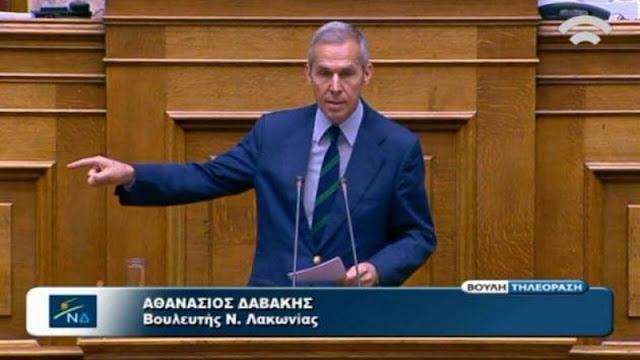 Δαβάκης:  Η κυβέρνηση επιτίθεται στον οικογενειακό θεσμό