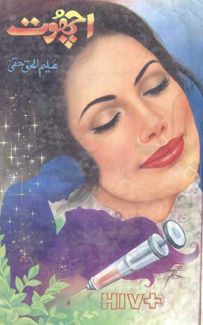best urdu novels, free urdu novels, Novels,Story, Urdu, Urdu Afsaany, Urdu Books, Urdu novels,