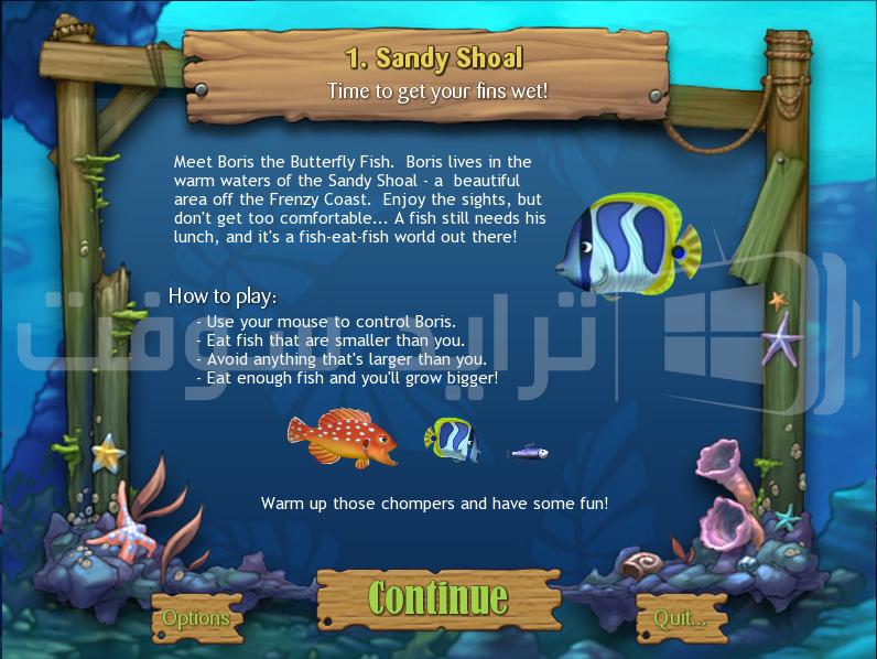 لعبة السمكة المتوحشة للكمبيوتر