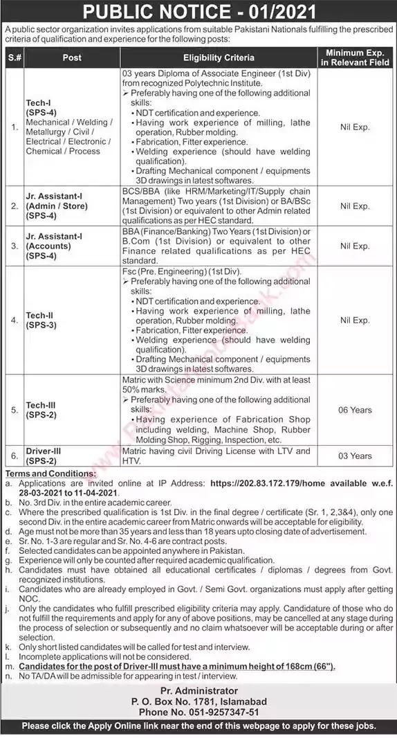 New Jobs in Pakistan Pakistan Atomic Energy Commission Jobs 2021 | Apply Online