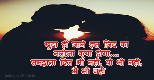 love status in hindi, love attitude status, love status with images, new love status, love status for girlfriend, cute love status, sad love status, romantic love status, love messages sms, school love status, true love status, love status for fb, royal love status, love status for wife, emotional love status, good morning love status