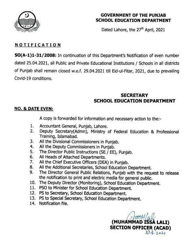 CLOSURE OF ALL PUBLIC AND PRIVATE EDUCATIONAL INSTITUTIONS IN PUNJAB TILL EID-UL-FITR