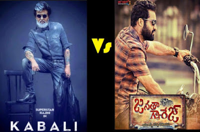 May? Kabali and Janatha Garage will release in same month August