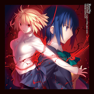 ReoNa 1st EP, Tsukihime -A piece of blue glass moon- THEME SONG E.P. info details CD DVD Blu-ray tracklist ost game lyrics