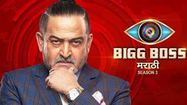 Bigg Boss Marathi 2021 Reality Show on Colors TV wiki, Bigg Boss 15 Contestants List, judges, starting date, Bigg Boss 2021  host, timing, promos, winner list. Bigg Boss 2021
