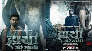 Pulkit's first look came from 'Elephant Mere Sathi',