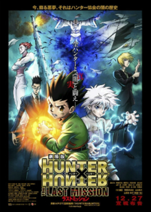 Hunter X Hunter Movie