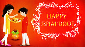 Bhai Dooj भाई दूज
