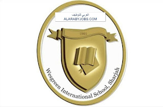 Wesgreen International School مدرسة ويس جرين الدولية