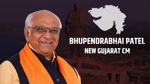 Swearing in / New CM of Gujarat Bhupendra Patel to be sworn in today.