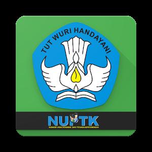 Download Aplikasi Cetak Kartu NUPTK 2020 Terbaru