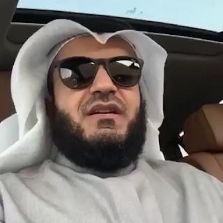 تحميل قران للشيخ مشارى راشد mp3