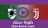 نتيجة  مباراة يوفنتوس وسامبدوريا بث مباشر  20-09-2020 الدوري الايطالي