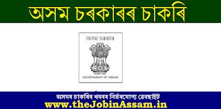 Assam State Urban Livelihoods Mission Society (ASULMS), Tinsukia