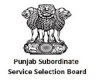 847 पद - अधीनस्थ चयन सेवा बोर्ड - एसएसएसबी भर्ती 2021 - अंतिम तिथि 31 मई