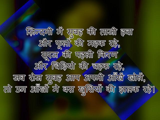 a motivational hindi story