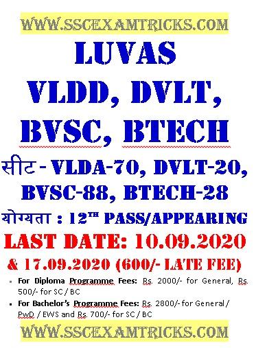 LUVAS VLDA Online Admission
