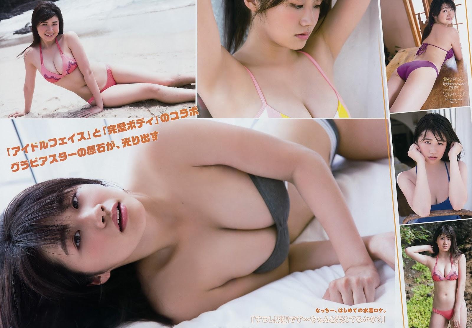 Nana Minamiguchi 南口奈々, Young Magazine 2017 No.41 (週刊ヤングマガジン 2017年41号)