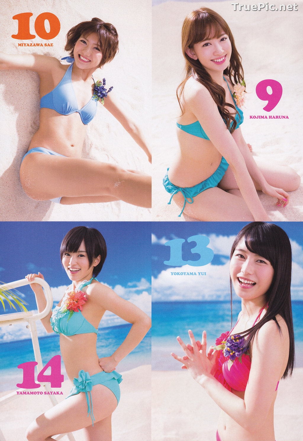 Image AKB48 General Election! Swimsuit Surprise Announcement 2013 - TruePic.net - Picture-7