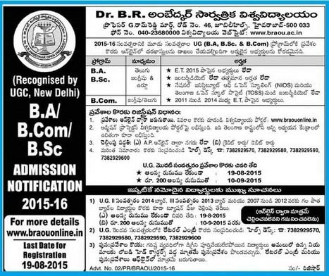 Ambedkar Open University Degree Admission Notification,www.braouonline.in, BRAOU B.A, B.Com,B.Sc admissions,2015-2016,Fee Structure,Eligibility Test-2015 For Admission into UG Programmes, Admission into degree through Dr.B.R.Ambedkar Open University,Telangana, Andhra Pradesh