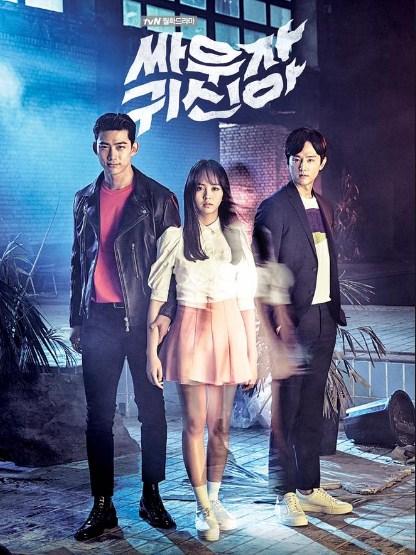 Sinopsis Drama Korea Terbaru : Let's Fight Ghost Episode 14 (2016)