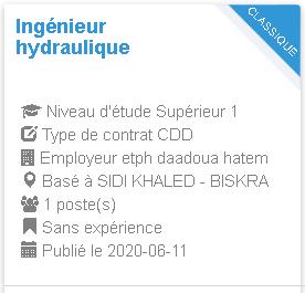 Ingénieur hydraulique SIDI KHALED - BISKRA