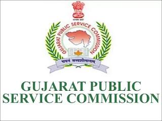 GPSC Civil Service Recruitment