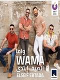 Wama-El Seif Ebtada 2019