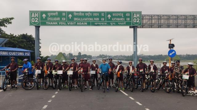 भारत-नेपाल सीमा गौरसिंग बस्ती एसएसबी कैंप पहुंची 'आजादी का अमृत महोत्सव' मौके पर आयोजित साइकिल रैली।
