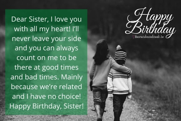 sister birthday wishes, happy birthday images for eldest sister