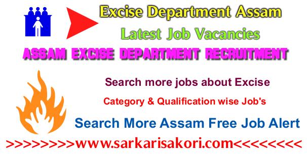 Excise Department Assam Recruitment