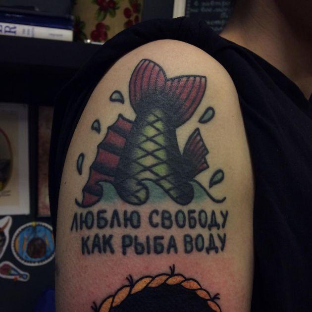 Tattoo Designs For Russian School Child