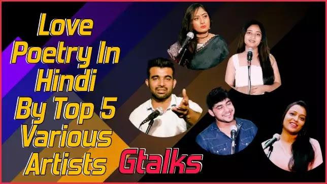 Best Love Life Poetry Lines In Hindi | Gtalks | Top Various Artists