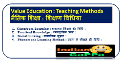 importance-of-value-education