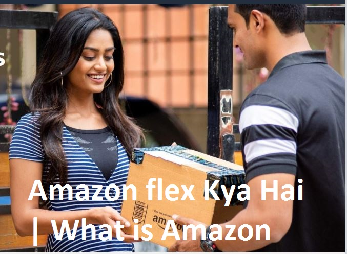 Amazon flex Kya Hai ?