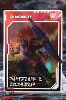Transformers Kingdom Arcee Card 03