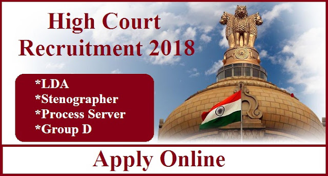 high court recruitment
