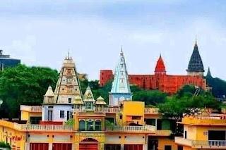 Festive Atmosphere Prevailing In Ayodhya, Shocking Preparation Of Bhumi Pujan Program