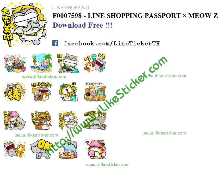 LINE SHOPPING PASSPORT × MEOW ZHUA ZHUA