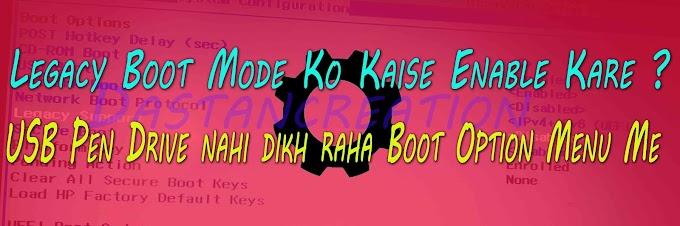 Legacy Boot Mode ko Enable kare, USB show kare Boot Menu mai
