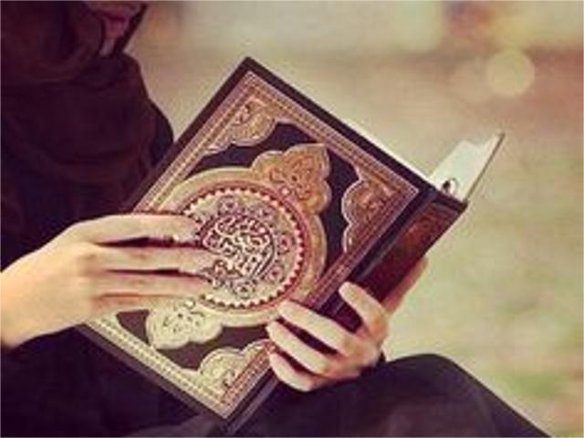 Kajian Islam, Nasehat Sains Dalam Qur'an