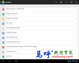 Google 雲端硬碟 APK / APP 下載,Google Drive APK / APP Download,Android APP