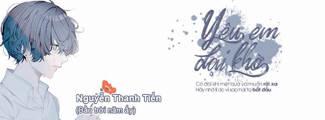 PSD Yêu em dại khờ - Nguyễn Thanh Tiến