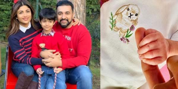 shilpa shetty kundra welcome baby girl via surrogacy name her samisha.