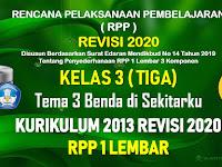 RPP 1 Lembar Kelas 3 Tema 3 SD/MI Kurikulum 2013 Revisi 2020 Tahun Pelajaran 2020 - 2021