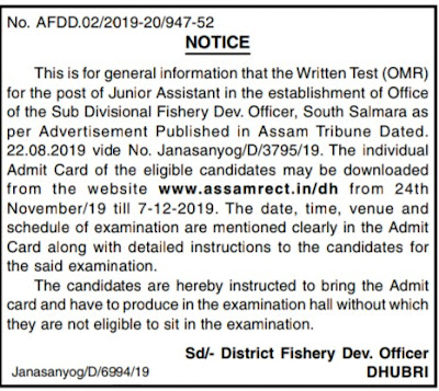 District Fishery Dev. Officer Dhubri Admit Card