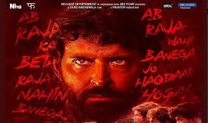 Full Hd Download Bollywood Movie Super 30 Super 30 Hindi Movie